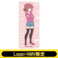 等身大タペストリー(桜井美景)【Loppi・HMV限定】
