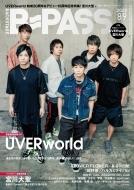 B−PASS 2020年 8.9月合併号 【表紙:UVERworld/裏表紙:宮川大聖】