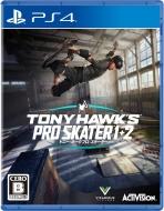 トニー・ホーク プロ・スケーター 1+2