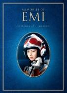 ウルトラマン80 城野エミ写真集 MEMORIES OF EMI