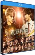 映画「貴族降臨-PRINCE OF LEGEND-」Blu-ray通常版