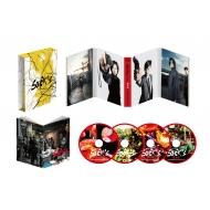 SICK'S 厩乃抄 〜内閣情報調査室特務事項専従係事件簿〜Blu-ray BOX