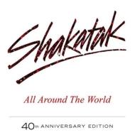 All Around The World: 40th Anniversary Edition (3CD)(+DVD)