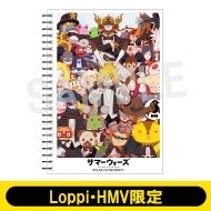 リングノート【Loppi・HMV限定】