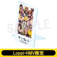 アクリルスマホスタンド【Loppi・HMV限定】