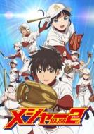 メジャーセカンド 始動!風林中野球部編 DVD BOX Vol.1