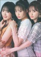 Ray特別編集 IDOL BEAUTY BOOK 主婦の友生活シリーズ