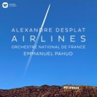 『エアラインズ』 エマニュエル・パユ、アレクサンドル・デスプラ、フランス国立管弦楽団 (アナログレコード)