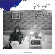 Paint it, BLUE 【初回生産限定盤】(+Blu-ray)