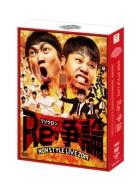 Non Style Live Re:Souron Kessei 20 Shuunen Premium Box