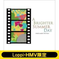 【Loppi・HMV限定盤】 A Brighter Summer Day (2CD)