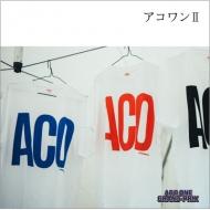 風とロックpresents 「ACO ONE GRAND-PRIX」 THE ACO ONE Vol.2