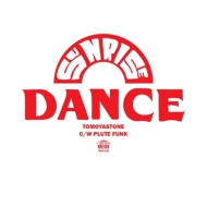 Sunrise Dance / Plute Funk (7インチシングルレコード)