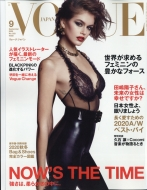 VOGUE JAPAN (ヴォーグ ジャパン)2020年 9月号