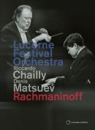 交響曲第3番、ピアノ協奏曲第3番、ヴォカリーズ リッカルド・シャイー&ルツェルン祝祭管弦楽団、デニス・マツーエフ