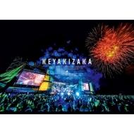 Keyaki Republic 2019
