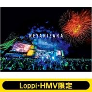《Loppi・HMV限定 クリアポスター2枚付セット》 欅共和国2019 【通常盤】(DVD)