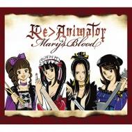 Re>Animator【限定盤】(+PHOTOBOOK)