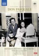『ドン・パスクァーレ』全曲(ドイツ語) トーマ演出、ウルボン&ウィーン国立歌劇場、エディタ・グルベローヴァ、オスカー・チェルヴェンカ、他(1977)(日本語字幕付)