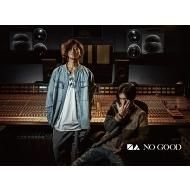 NO GOOD 【初回限定盤B】(CD+Blu-ray+Photo Book)