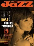 JAZZ JAPAN (ジャズジャパン)vol.120 2020年 9月号