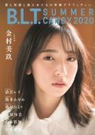B.L.T.SUMMER CANDY 2020【表紙:金村美玖】[B.L.T.MOOK]