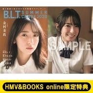 《HMV&BOOKS online限定特典:金村美玖(日向坂46)ポストカード》B.L.T.SUMMER CANDY 2020【表紙:金村美玖】