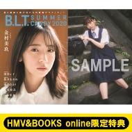 《HMV&BOOKS online限定特典:濱岸ひより(日向坂46)ポストカード》B.L.T.SUMMER CANDY 2020【表紙:金村美玖】