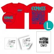TシャツセットL / COMING KOBE20