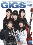 GiGS (ギグス)2020年 9月号