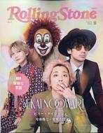Rolling Stone Japan 2020年 8月号