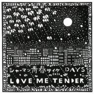 シャーマン青春サイケ / DAYS (33回転/7インチシングルレコード)