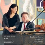 ヴァイオリン・ソナタ全集 デュオ・ベルダー・キムラ(2CD)
