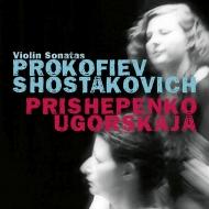 Prokofiev Violin Sonata No.1, Shostakovich Violin Sonata : Natalia Prishepenko(Vn)Dina Ugorskaja(P)