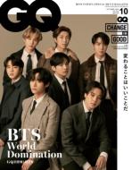 GQ JAPAN (ジーキュー ジャパン)2020年 10月号 【表紙:BTS】