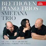 ピアノ三重奏曲第7番『大公』、第5番『幽霊』、第6番、第3番 スメタナ・トリオ(2019、2020)(2CD)