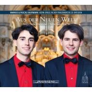 ドヴォルザーク:交響曲第9番『新世界より』、リスト:波の上を渡るパオラの聖フランチェスコ マルクス・カウフマン&パスカル・カウフマン(オルガン連弾)