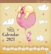 くまのプーさん / 2021年カレンダー