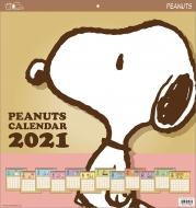 スヌーピー / 2021年カレンダー