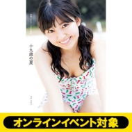 《SHOWROOMシリアル付き/全額内金》島倉りか(BEYOOOOONDS)ファースト写真集『十九歳の夏』(DVD付)