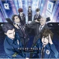 [psycho-Pass 3] Original Soundtrack