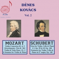 Denes Kovacs Legendary Treasures Vol.2 -Mozart, Schubert (5CD)