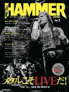 METAL HAMMER JAPAN Vol.3[リットーミュージックムック]
