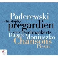 『歌曲集〜パデレフスキ、モニューシュコ、デュパルク』 クリストフ・プレガルディエン、クリストフ・シュナッケルツ