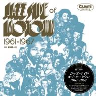 Jazz Side Of Motown 1961-1967 (2CD)