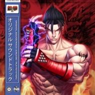 鉄拳3 Tekken 3 オリジナルサウンドトラック (4枚組/180グラム重量盤レコード)