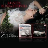 ラフマニノフ:ピアノ協奏曲第2番、第3番、シューベルト:ピアノ・ソナタ第21番、4つの即興曲、他 カティア・ブニアティシヴィリ、P.ヤルヴィ&チェコ・フィル(2CD)