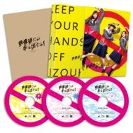テレビドラマ『映像研には手を出すな!』Blu-ray BOX(完全限定生産盤)
