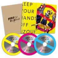 テレビドラマ『映像研には手を出すな!』DVD BOX(完全限定生産盤)
