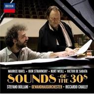 Piano Concerto: Bollani(P)Chailly / Lgo +stravinsky, Weill, De Sabata